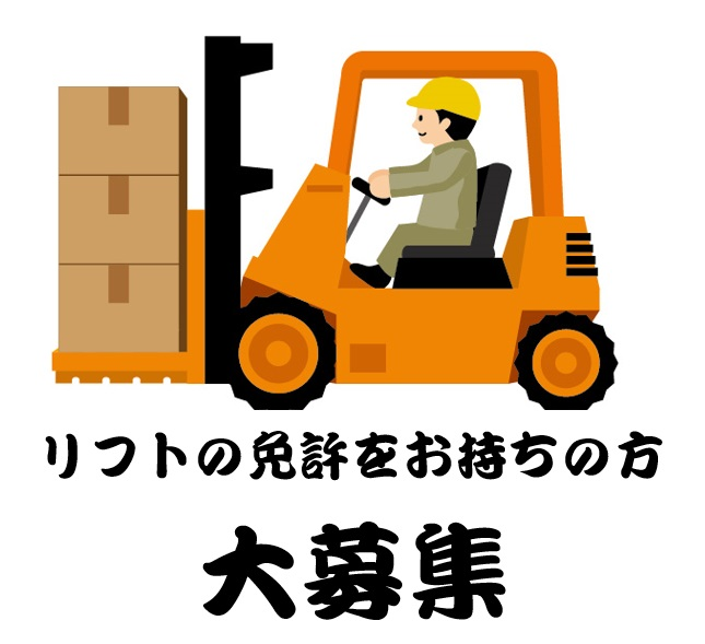 \20~40代までの男性活躍中!倉庫内での製品の入出荷業務をお任せ☆土日休みが嬉しい!/ イメージ