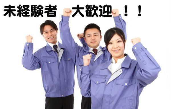 ☆長崎県内でのお仕事☆残業ほぼなしの職場での接客業務☆シフト制☆ イメージ