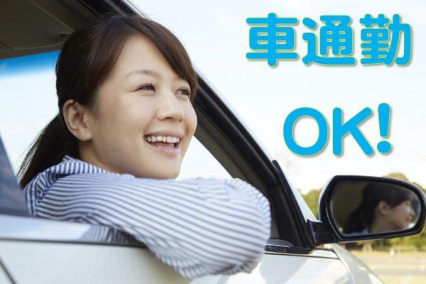 ◆電気関係の経験がある方必見☆◆大手企業で月収19万円~◆スキルを活かして働こう♪◆ イメージ
