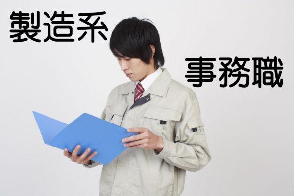 ◆特別な資格は必要ありません※◆高時給1200円で日勤のみでもしっかり稼げる職場です◆ イメージ