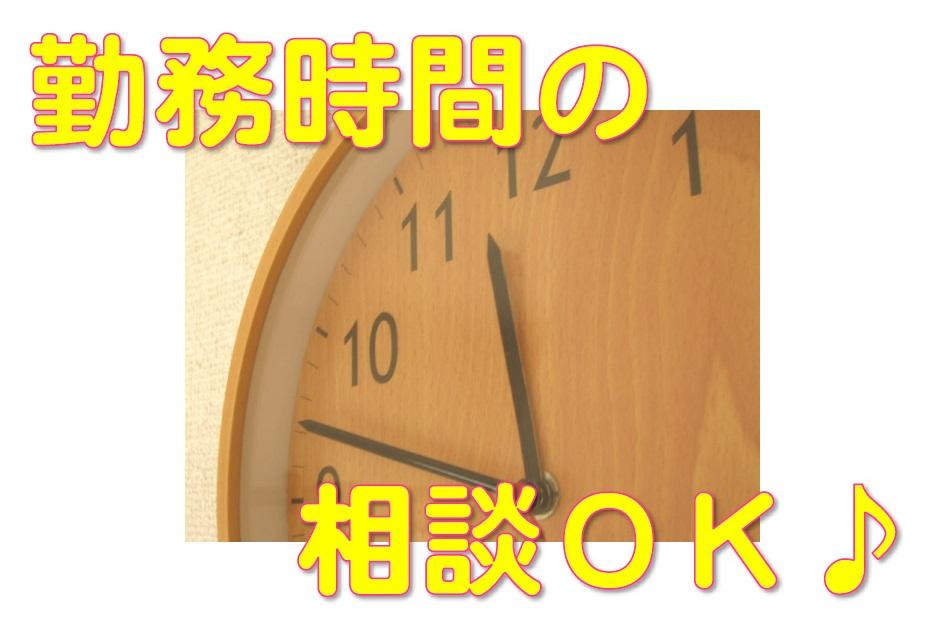【残業・就業時間の相談可能◎】神埼市でのプラスチック部品の製造業務☆ イメージ