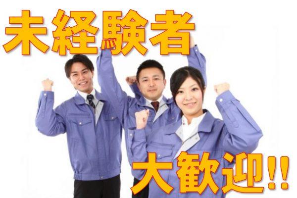 \\4連勤なしで働きやすい//日用品の梱包業務◆ イメージ