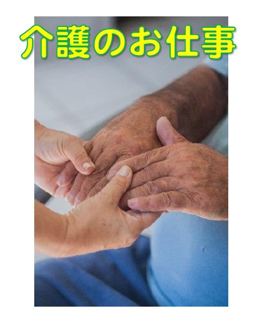 ◆勤務時間が6パターンあるので時間に合わせて予定が立てやすい◆定時退社可能な職場◆ イメージ