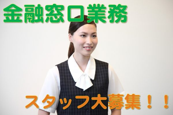 ☆伊万里駅から車で30分程度☆今までのスキルや経験を活かして事務のお仕事しませんか☆ イメージ