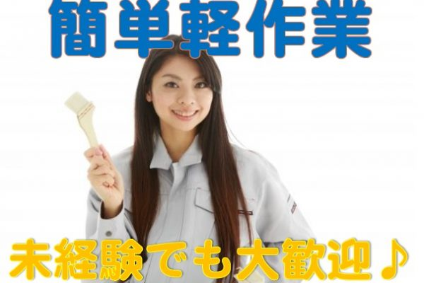 ◆有田町での金属部品加工のお仕事◆初心者からスタートした方も多数在籍中!◆ イメージ