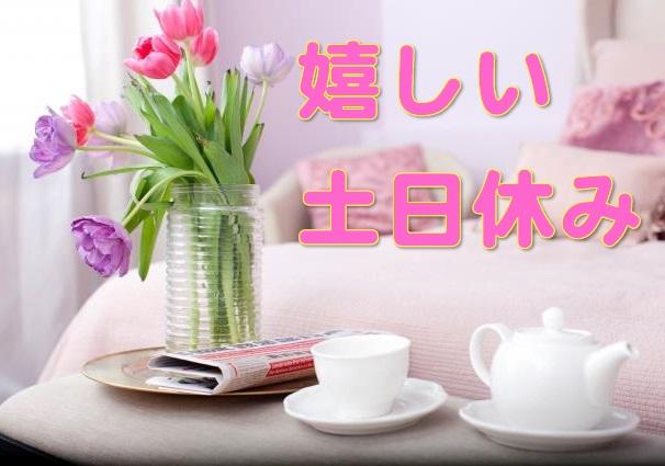 ◆高時給1050円◆モノづくりの楽しさを味わえます♪◆工場内での部品の製造スタッフ大募集◆ イメージ