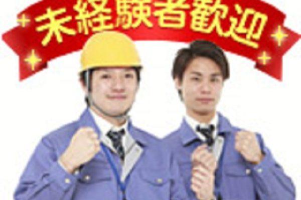 ◆伊万里市でのお仕事◆高時給1100円&土日休みでプライベートも充実☆ イメージ