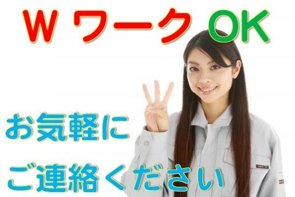 シンプルワークですぐに活躍できる☆多久市でのボルト生産業務 イメージ
