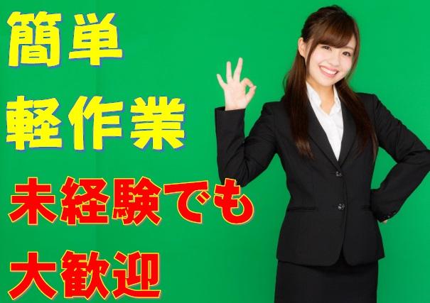 ☆佐賀市内での接客業務☆シフト対応が難しい方に☆土日祝休みで働きやすい職場です☆ イメージ