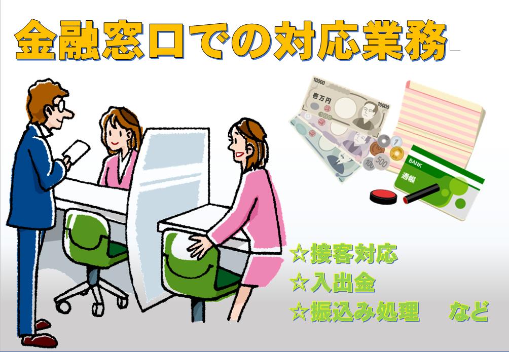 ◆神埼市◆冷暖房完備のオフィスワーク◆時給950円で平日のみ♪◆ イメージ