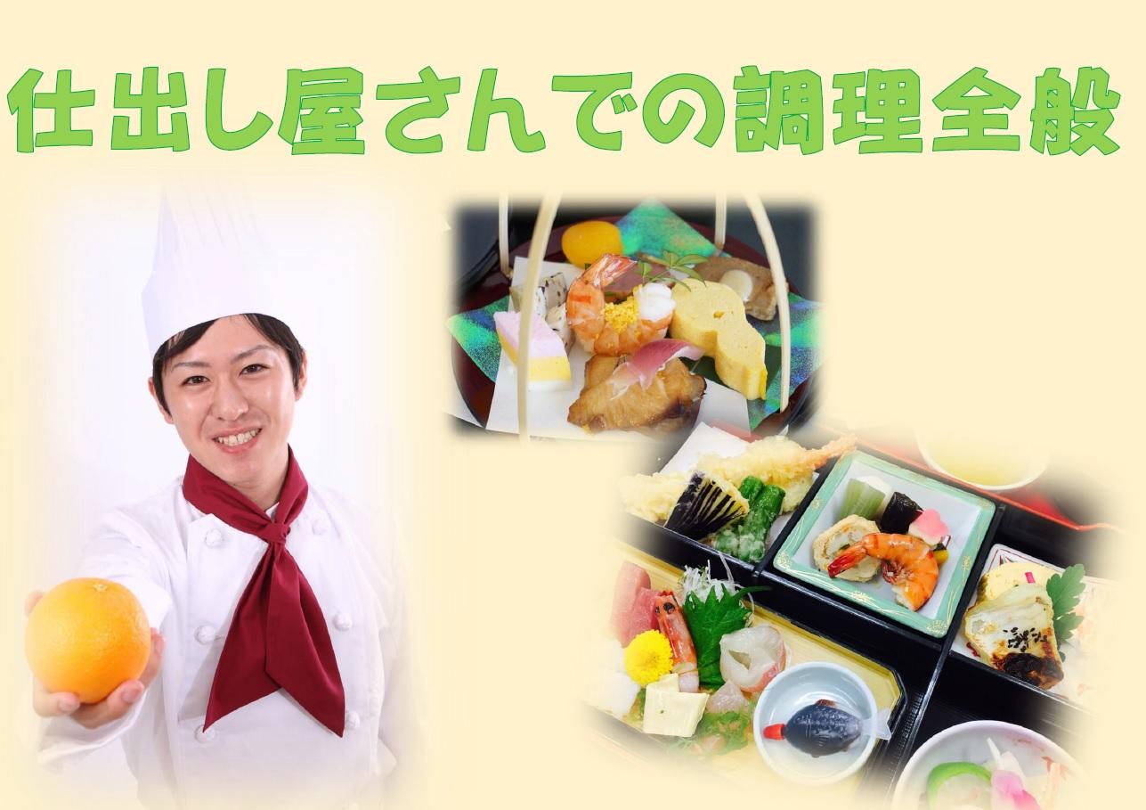 ◆神埼市◆法事や接待・宴会など様々なシーンに合わせて・・・◆お客様に料理をご提供します◆ イメージ