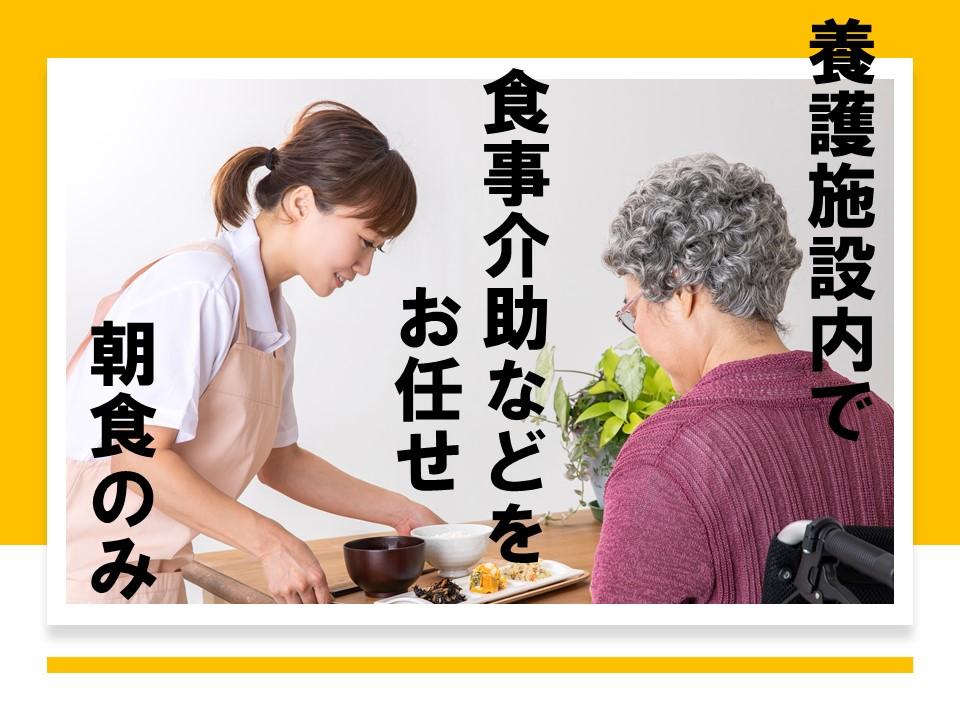 ◆重いものを持つのが苦手な方におすすめ◆夜だけの養護施設でのお仕事です◎経験者歓迎◎ イメージ